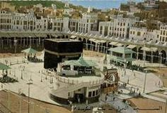 Panoramio - Photo of Old Makkah