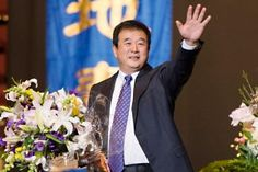 More than 8,000 practitioners of the Chinese spiritual discipline Falun Dafa attended the 2013 Experience Sharing Conference on May 19 in the New York metropolitan area.