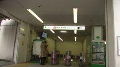 #travel#japan#japon#station