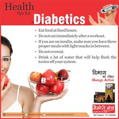 Health Tips For Diabetics  Memory Mantra Ayurvedic Syrup & Capsules . www.memorymantra.in 24X7 Helpline 0171-3055200 Comment , like & Share with everyone. Memory Mantra Ayurvedic Capsule and Syrup is 100% Ayurvedic Medicine - More Effective with standardized extracts without any Side Effect. ‪#‎MemoryMantra‬ Helps for ‪#‎Antistress‬, Loss of ‪#‎memory‬, Improves ‪#‎graspingpower‬, reduces ‪#‎depression‬, ‪#‎anxiety‬.