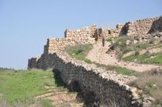 Archaeologists Return to Ancient City of Lachish. New excavation to begin in 2014.