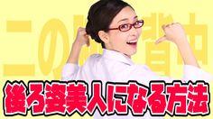 二の腕・背中の肉を落とすために知っておくとトクなこと【Dr.Asahi】 - YouTube