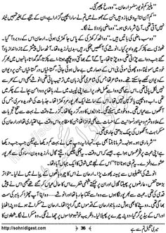 Meri Takmeel Tum Se Hai Urdu Novelette By Rukhsana Aziz Malik Free Books To Read, Novels To Read, Books To Read Online, Reading Online, Famous Novels, Best Novels, Urdu Quotes Images, Words Quotes, Bano Qudsia Quotes