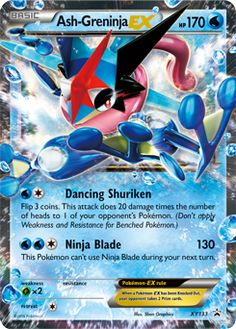 Like and/or re-pin and/or comment if you agree that this is one of the coolest cards ever made!