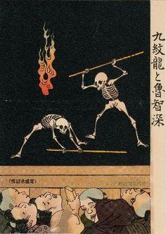 Jiu Wen Long and Lu Zhi Shen (Kumonryu to Rochishin) from Ehagaki sekai