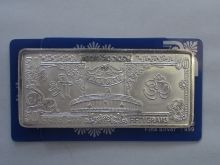 Fancy Silver Bar