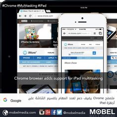 Chrome browser adds support for iPad multitasking