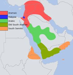 """Today, the word """"Semite"""" may be used to refer to any member of any of a number of peoples of ancient Middle East including the Akkadians, Assyrians, Arameans, Phoenicians, Hebrews (Jews), Arabs, and their descendants."""