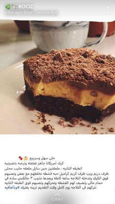 My Recipes, Sweet Recipes, Dessert Recipes, Cooking Recipes, Desserts, Cooking Cake, Easy Cooking, Cake Packaging, Cookout Food