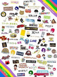 Ninomiya Kazunari, Happy A, Entertaining, My Favorite Things, Prince, King, Poster, Dibujo, Funny
