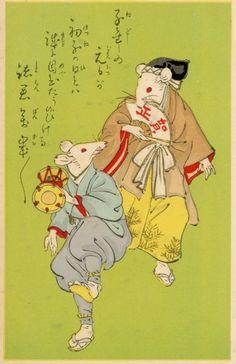 年代別に見る年賀状 Japanese Pics, Japanese Art Prints, Japanese Artwork, Japanese Graphic Design, Vintage Japanese, Mouse Illustration, Fantasy Illustration, Tiger Images, Pet Mice