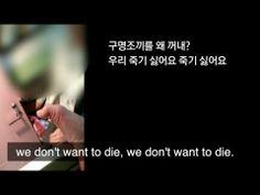 Tragic video shows joking students on South Korea ferry - http://www.therakyatpost.com/world/2014/05/02/tragic-video-shows-joking-students-south-korea-ferry/