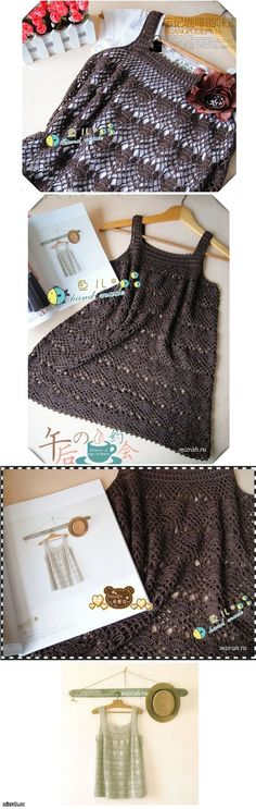 """Tunic """"Brown Tulip"""" free crochet graph pattern.  This is a larger, readable version of the graph for this top"""