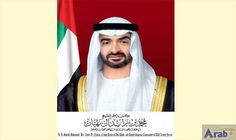Mohamed bin Zayed orders distribution of housing…