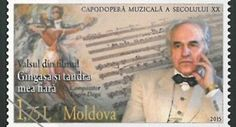 Moldova Postage Stamps (Commemorative) 2015 № 897 Doge, Postage Stamps, The Twenties, Musicals, Author, Composers, Beast, Europe, Sweet