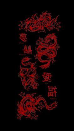 Dragon Wallpaper Iphone, Japanese Wallpaper Iphone, Snake Wallpaper, Hype Wallpaper, Dark Wallpaper Iphone, Cute Wallpaper Backgrounds, Pretty Wallpapers, Pattern Wallpaper, Red And Black Wallpaper