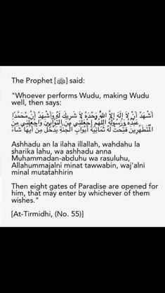 Duaa Islam, Islam Hadith, Allah Islam, Islam Muslim, Islam Quran, Alhamdulillah, Prayer Verses, Quran Verses, Quran Quotes