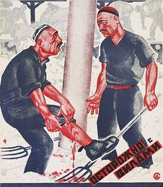 affiches accident travail russie propagande 21 Prévention contre les accidents du travail en URSS  histoire design bonus