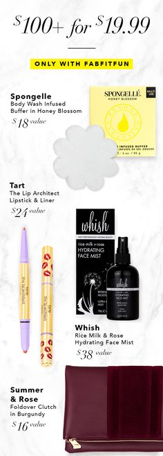 Join FabFitFun for $19.99 with the Starter Box! Use code PARTY!
