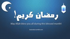 Ramadhan Kareem! May Allah bless you all during this blessed month!