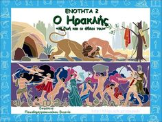 Greek Language, Greek Mythology, Hercules, Kai, Education, History, Movie Posters, Fictional Characters, Child