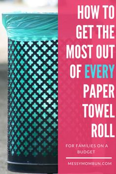 When you're on a budget you can't afford to waste! How to cut back on paper towel expenses by recycling. Moms, get your whole family involved and start saving money.