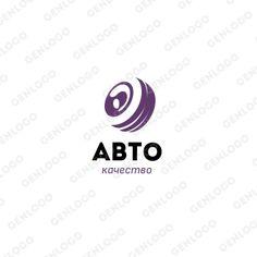 Шаг 2. Выбор варианта логотипа