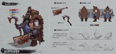 ArtStation - Desperado - some of the character design, kangyang wu