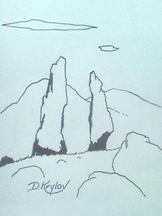 Artist Demetrius Krylov: The way to Shangri-La . ( sketches )