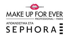 MAKE UP FOR EVER - My Sephora Greece is the official make up sponsor of 14th AXDW!
