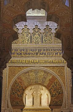 La Mezquita, Córdoba