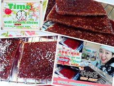 ▶ Homemade Chinese Pork / Beef Jerky 自製豬肉乾 / 牛肉乾 Bak Kwa - YouTube