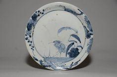 藍九谷 サギ紋皿