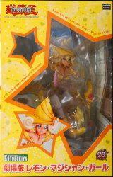 コトブキヤ 劇場版 遊戯王THE DARK SIDE OF DIMENSIONS レモンマジシャンガール