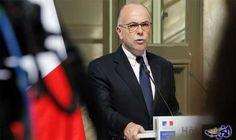 """فرنسا تؤكد تمسكها بالتعاون مع الجزائر في…: أكد وزير الداخلية الفرنسي، بارنار كازنوف، أمس، أن فرنسا والجزائر لديهما """"تمسك مشترك"""" بإنجاح…"""