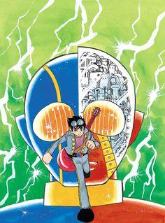 Amazon.co.jp: 人造人間キカイダー 1972 [完全版] 2: 石ノ森章太郎: 本