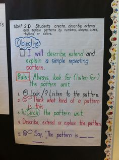 DII for patterning lesson