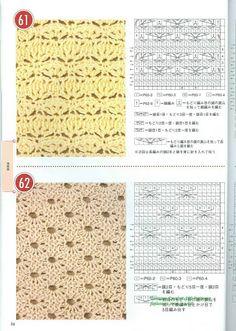 100 pontos de croche tunisiano - cielle - Picasa Web Album