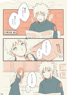 Naruko Uzumaki, Naruto Comic, Naruto Cute, Naruto Girls, Narusasu, Naruto Shippuden Anime, Sasunaru, Anime Naruto, Sasuke Uchiha