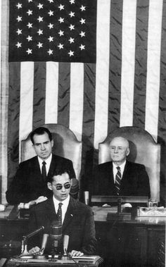 H.M. THE KING addresses a joint session of the U.S. CONGRESS during a State visit in 1960