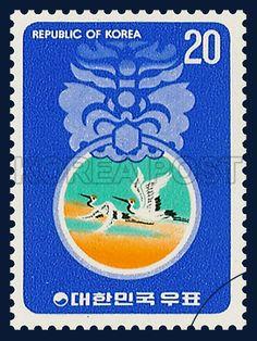 Postage stamps for New Year`s Greetings, Grus japonensis, Animals, Sky blue, Blue, Orange, 1976 12 01, 연하우표, 1976년12월01일, 1043, 새아침의 학, postage 우표