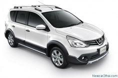 Nissan เปิดตัวรถใหม่ 3 รุ่น 3 สไตล์ Livina ,Pulsar Dig Turbo ,Juke JoyEdition