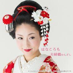 Japanese Kids, Japanese Geisha, Geisha Hair, Japanese Wedding, Japanese Characters, Kanzashi Flowers, Costume, Hair Ornaments, Japanese Culture