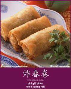 炸春卷 - zhà chūnjuǎn - chả giò chiên - fried spring roll