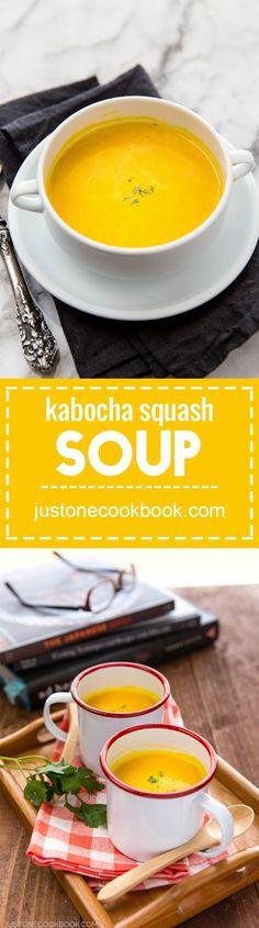 Kabocha Squash Soup (かぼちゃのスープ)   Easy Japanese Recipes at JustOneCookbook.com