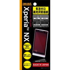 ray out 高亮度無氣泡防指紋保護貼*1,日本製MIJ,只要$599,Xperia S賣場加購價只要$299