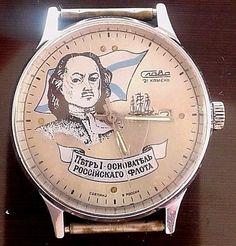 "Rare Russian watch slava "" PETR 1""  Founder of the Russian Navy. #Slava"