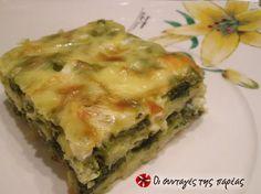 Cookbook Recipes, Cooking Recipes, Spanakopita, Quiche, Pizza, Foods, Meals, Breakfast, Ethnic Recipes