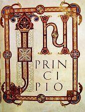 SECONDE BIBLE DE CHARLES LE CHAUVE, page initiale (In principio) St-Amand, entre 871 et 873- ENLUMINUERE CAROLINGIENNE, 9) LE PASSAGE A L'ART OTTONIEN, 6: Le manuscrit le plus important de l'école franco-saxonne est la SECONDE BIBLE DE CHARLES LE CHAUVE, qui voit le jour entre 871 et 873 dans le couvent de ST-AMAND.