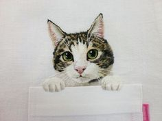 Stunning embroidery, such fine detail